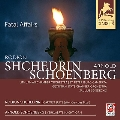 Shchedrin: Carmen Suite (after Georges Bizet); Schoenberg: Verklaerte Nacht Op.4