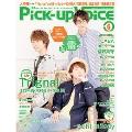 Pick-up Voice 2016年6月号