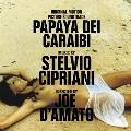 Papaya Dei Caraibi<限定盤>