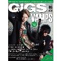 GiGS 2017年6月号