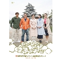 モヤモヤさまぁ~ず2 10周年記念 歴代メンバー全員集合SP ディレクターズカット版