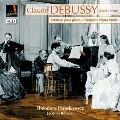 ドビュッシー: ピアノのための主要作品集 - Calliopeの歴史的名盤 1976-80