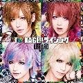 TOKAGE!!ライジング (じろじろ盤) [CD+DVD]