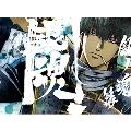 銀魂.銀ノ魂篇 02 [DVD+CD]<完全生産限定版>