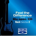 聴き比べ体感! Blu-spec CD×CD ロック編2 [Blu-spec CD+CD]<完全生産限定盤>