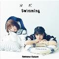 安眠swimming / 恥晒し(feat.ゆゆうた)