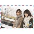 DVD「高橋李依・上田麗奈 仕事で会えないからラジオはじめました。~仲良し旅in伊豆~」