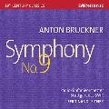 ブルックナー: 交響曲 第9番