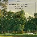 ベートーヴェン: 七重奏曲/テノール、管楽器と弦楽器のためのアレンジ集