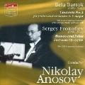 Bartok: Piano Concerto No.3; Prokofiev: Romeo & Juliet Suite No.1