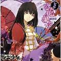 キャラソンシリーズ ツキウタ。1月(女) 花園雪「六花撫子」