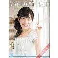 渡辺麻友 AKB48 2013 壁掛カレンダー