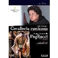 マスカーニ:歌劇≪カヴァレリア・ルスティカーナ≫ レオンカヴァッロ:歌劇≪道化師≫