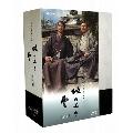 スペシャルドラマ 坂の上の雲 第3部 Blu-ray Disc BOX