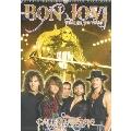 Bon Jovi / 2016 Calendar (Dream International)