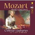 モーツァルト: ピアノ協奏曲集 Vol.3
