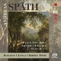 アンドレアス・スパート: クラリネットのための室内楽作品集