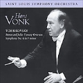Tchaikovsky: Romeo and Juliet, Symphony No.4 Op.36 / Hans Vonk(cond), St. Louis SO