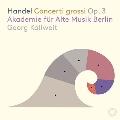 ヘンデル: 6つの合奏協奏曲 Op.3