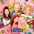 Color Crush: 2nd Mini Album