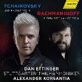 チャイコフスキー: 交響曲第4番&ラフマニノフ: ピアノ協奏曲第2番