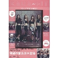 KARA the FIT エクササイズ DVD BOOK [BOOK+DVD]