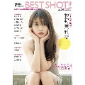 Hello! Project BEST SHOT!! Vol.24