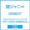 GR8EST [3CD+DVD+フォトブック]<201∞限定盤/初回限定仕様>