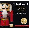 チャイコフスキー: バレエ音楽《くるみ割り人形》<初回生産限定盤>
