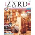 ZARD CD&DVD コレクション7号 2017年5月17日号 [MAGAZINE+CD]