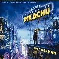 「名探偵ピカチュウ」オリジナル・サウンドトラック CD