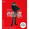 名探偵コナン 赤井一家 TV Selection Vol.1