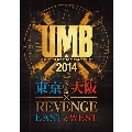 ULTIMATE MC BATTLE 2014 東京・大阪予選×EAST&WEST REVENGE