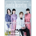 Sound & Recording Magazine 2018年10月号