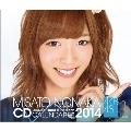 野中美郷 AKB48 2014 卓上カレンダー
