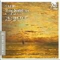 シューベルト: 弦楽五重奏曲 D.956, 弦楽四重奏曲第12番 D.703「四重奏断章」