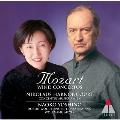 モーツァルト:フルートとハープのための協奏曲 オーボエ協奏曲/クラリネット協奏曲
