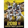 阪神タイガース カレンダー 2019