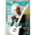 We ROCK Vol.73 [MAGAZINE+DVD]