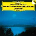 べートーヴェン: ピアノ・ソナタ第8番 「悲愴」、第13番、第14番 「月光」<タワーレコード限定>