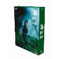 薄桜記 DVD-BOX