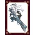 棺姫のチャイカ AVENGING BATTLE 第5巻<限定版>