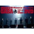 PROJECT DABA DVD DABA~Memorial Year Party~午年だよ☆ほぼ全員集合!!