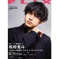 FLIX 2021年4月号