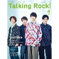 Talking Rock! 2021年4月号増刊「sumika特集」