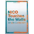NICO Touches the Walls Single Collection バンド・スコア