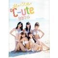 アロハロ! ℃-ute 2014 写真集 [BOOK+DVD]