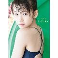 モーニング娘。'18 横山玲奈ファースト写真集 『 THIS IS REINA 』 [BOOK+DVD]