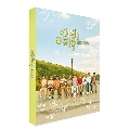 HI! #Seoul [BOOK+DVD]