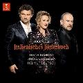 ヴォルフ: イタリア歌曲集